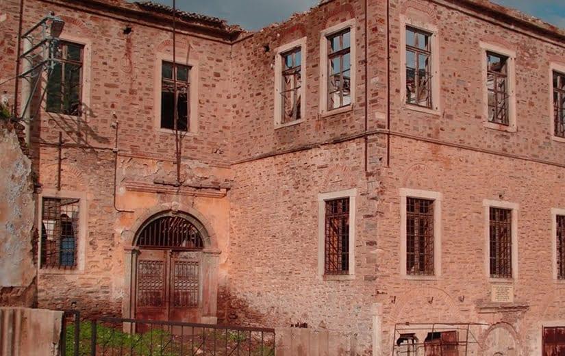 Bayındır Gezilecek Yerler: Eski Hükumet Binası